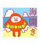 もふもふ部 日本の季節、イベント編(個別スタンプ:25)