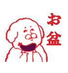 もふもふ部 日本の季節、イベント編(個別スタンプ:26)