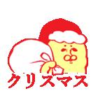 もふもふ部 日本の季節、イベント編(個別スタンプ:31)