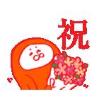 もふもふ部 日本の季節、イベント編(個別スタンプ:34)