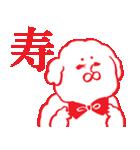 もふもふ部 日本の季節、イベント編(個別スタンプ:35)