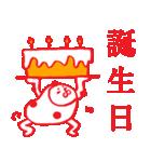 もふもふ部 日本の季節、イベント編(個別スタンプ:36)