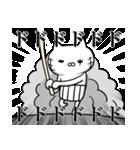 ニャン侠に生きるネコ 激闘編(個別スタンプ:01)