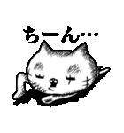 ニャン侠に生きるネコ 激闘編(個別スタンプ:04)