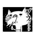 ニャン侠に生きるネコ 激闘編(個別スタンプ:05)