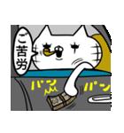 ニャン侠に生きるネコ 激闘編(個別スタンプ:11)