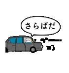 ニャン侠に生きるネコ 激闘編(個別スタンプ:12)
