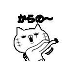 ニャン侠に生きるネコ 激闘編(個別スタンプ:14)