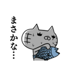 ニャン侠に生きるネコ 激闘編(個別スタンプ:16)