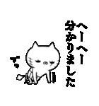 ニャン侠に生きるネコ 激闘編(個別スタンプ:19)