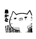 ニャン侠に生きるネコ 激闘編(個別スタンプ:20)