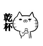ニャン侠に生きるネコ 激闘編(個別スタンプ:25)