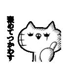 ニャン侠に生きるネコ 激闘編(個別スタンプ:28)