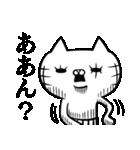 ニャン侠に生きるネコ 激闘編(個別スタンプ:29)