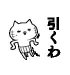 ニャン侠に生きるネコ 激闘編(個別スタンプ:32)