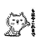 ニャン侠に生きるネコ 激闘編(個別スタンプ:34)