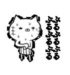 ニャン侠に生きるネコ 激闘編(個別スタンプ:35)