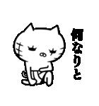 ニャン侠に生きるネコ 激闘編(個別スタンプ:37)