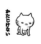 ニャン侠に生きるネコ 激闘編(個別スタンプ:38)