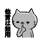 ニャン侠に生きるネコ 激闘編(個別スタンプ:39)