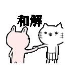 ニャン侠に生きるネコ 激闘編(個別スタンプ:40)