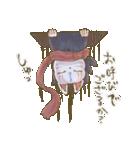狐面ニンジャさん(個別スタンプ:04)