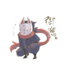 狐面ニンジャさん(個別スタンプ:07)
