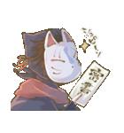 狐面ニンジャさん(個別スタンプ:08)