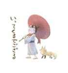 狐面ニンジャさん(個別スタンプ:17)
