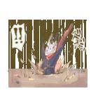 狐面ニンジャさん(個別スタンプ:32)