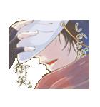 狐面ニンジャさん(個別スタンプ:40)