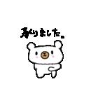 敬語のビジネスシロクマさん(個別スタンプ:01)