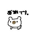 敬語のビジネスシロクマさん(個別スタンプ:02)