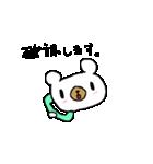 敬語のビジネスシロクマさん(個別スタンプ:04)