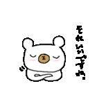 敬語のビジネスシロクマさん(個別スタンプ:06)