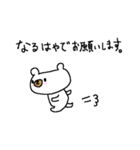 敬語のビジネスシロクマさん(個別スタンプ:08)