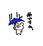 敬語のビジネスシロクマさん(個別スタンプ:09)