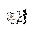 敬語のビジネスシロクマさん(個別スタンプ:12)