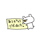 敬語のビジネスシロクマさん(個別スタンプ:20)