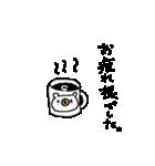 敬語のビジネスシロクマさん(個別スタンプ:23)