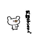 敬語のビジネスシロクマさん(個別スタンプ:30)