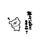 敬語のビジネスシロクマさん(個別スタンプ:31)