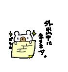 敬語のビジネスシロクマさん(個別スタンプ:35)