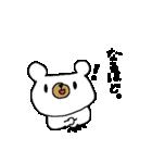 敬語のビジネスシロクマさん(個別スタンプ:38)