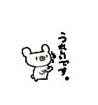 敬語のビジネスシロクマさん(個別スタンプ:39)