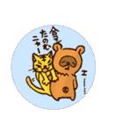 たぬき親分の恋(個別スタンプ:01)