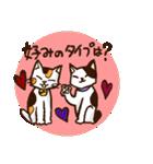 たぬき親分の恋(個別スタンプ:05)
