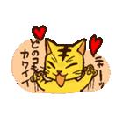 たぬき親分の恋(個別スタンプ:06)