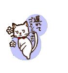 たぬき親分の恋(個別スタンプ:09)