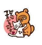 たぬき親分の恋(個別スタンプ:40)